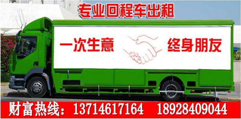 http://himg.china.cn/0/4_33_238782_800_395.jpg