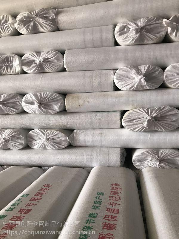 安平创阡丝网80-160内墙、外墙保温网格布、玻纤网格布
