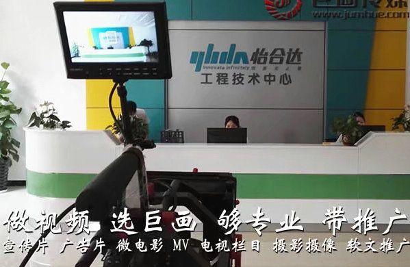 东莞南城视频拍摄企业宣传片拍摄产品宣传片制作巨画专注服务