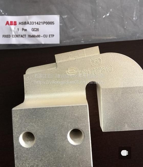 1405-500钠表电极电缆(5m) ABB仪表机械保护功能