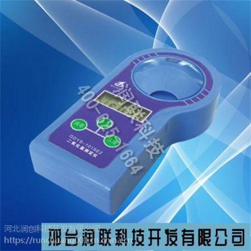 都匀二氧化氯测定仪 二氧化氯测定仪GDYS-101SE2不二之选