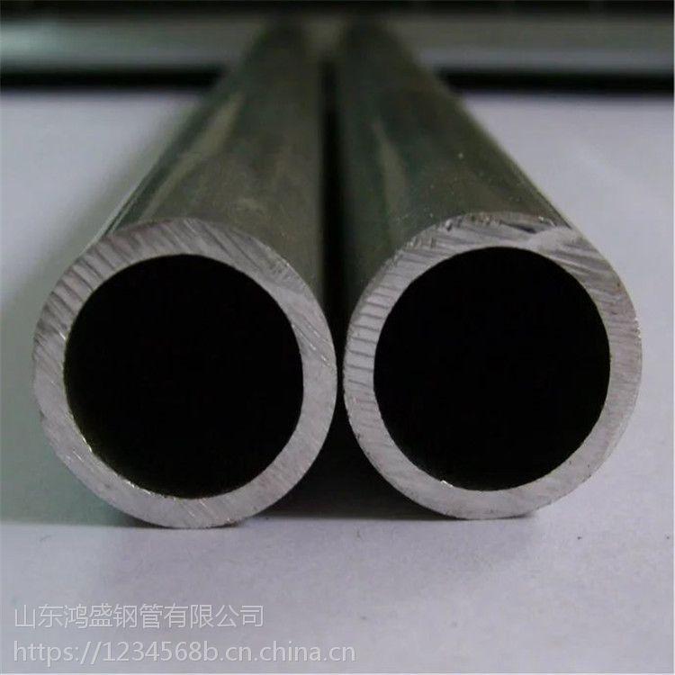 供应12cr1mov合金管 高压合金管锅炉管 无缝钢管厂价格