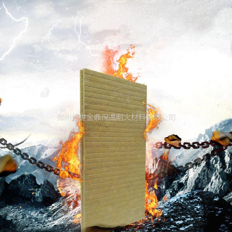 河南郑州优质外墙岩棉板哪家好