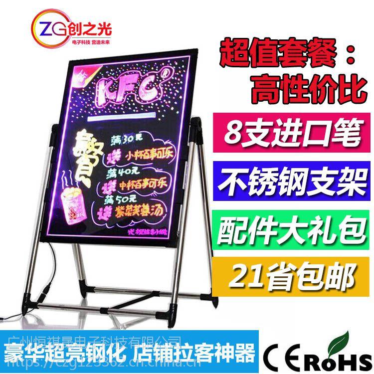恒祺荧光板LED电子黑板荧光手写板写字广告板工艺组装