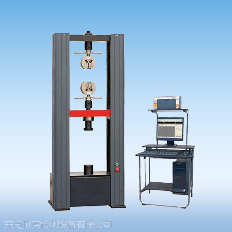 供应5吨电子万能试验机