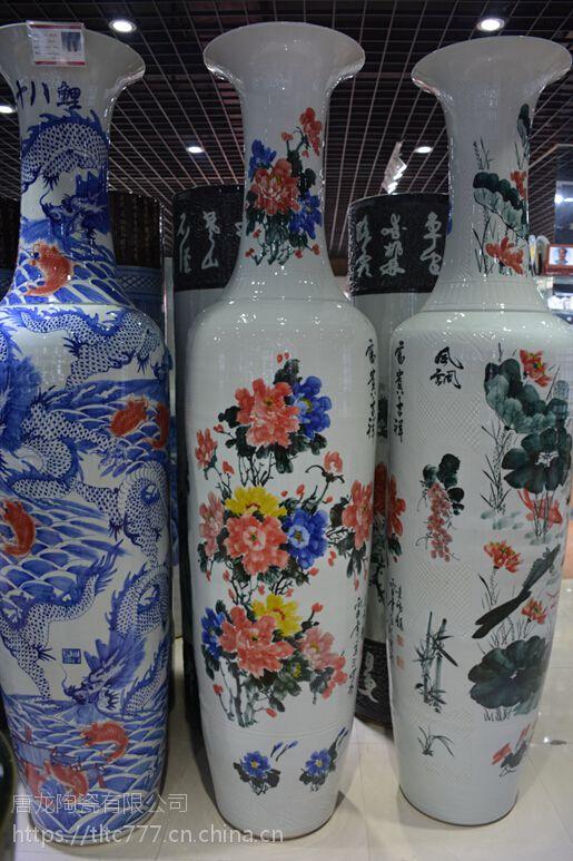 高端礼品瓷 景德镇手工绘画瓷 景德镇陶瓷花瓶