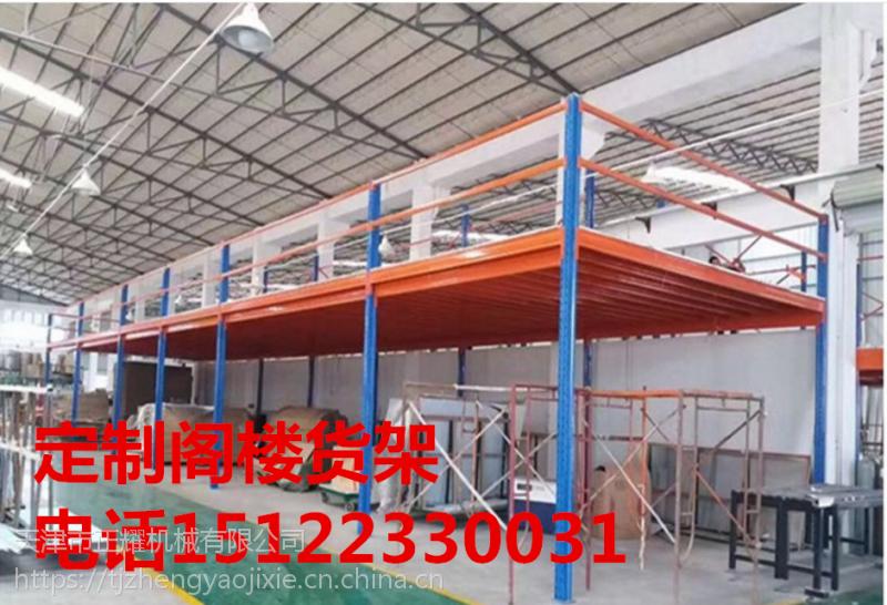 黄山货架平台 阁楼组合 ZY2018022405 货架设计图纸