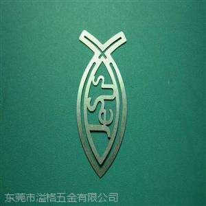 中山南头蚀刻logo,南头镇腐蚀厂