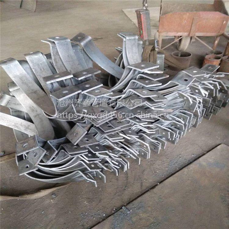 电厂配件三孔管夹,立管管夹,齐鑫直销