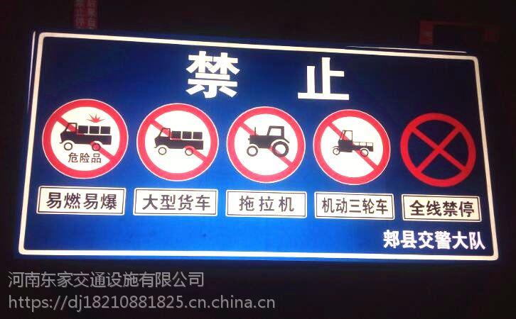 天龙关景区反光标志牌制作厂家