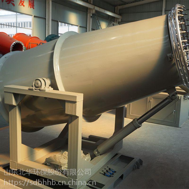 多功能工地雾炮机 远射程除尘雾炮机北华