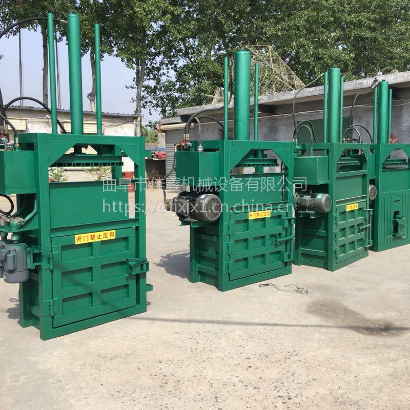 立式废纸液压打包机 小型废品垃圾挤包机 佳鑫压缩打包机厂家