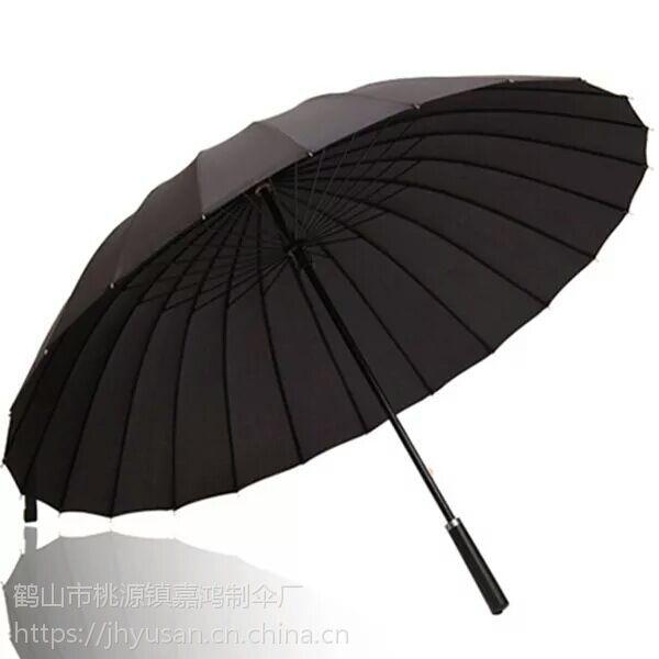 重庆雨伞厂 重庆雨伞厂商