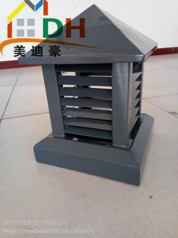全铝定制烟囱帽 别墅烟囱量身定制 高端大气