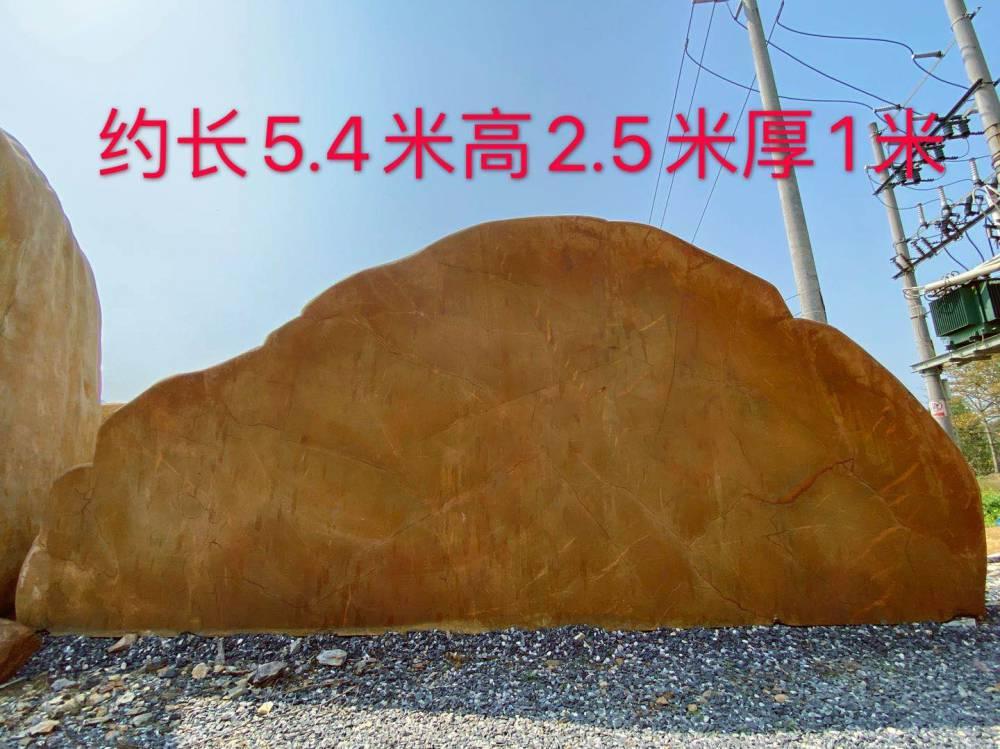 衡阳市景观石 美化小区环境风景石 天然黄蜡石多少钱一吨?