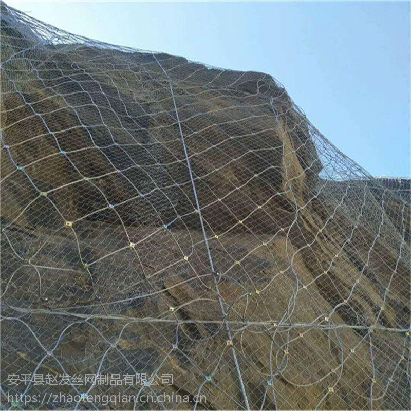 山体坡面防护网_钢丝绳山坡防护网_山体坡面防护网厂家