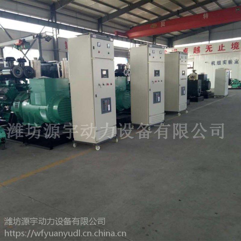上海400kw柴油发电机组 上柴12V135纯铜无刷发电机 厂家直销