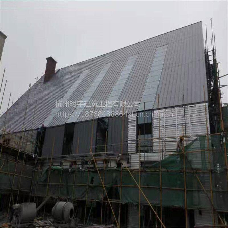 高档别墅专用铝合金镁锰矮立双锁边金属屋面系统