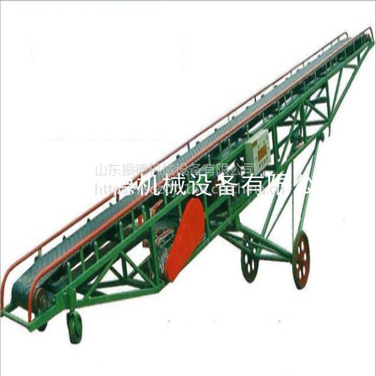 皮带式输送设备 箱体防侧滑输送机 皮带运输机 振德牌