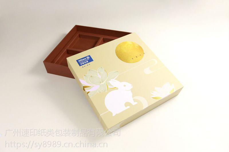 海珠区生产月饼包装盒火热定制中~赶快过来围观吧!