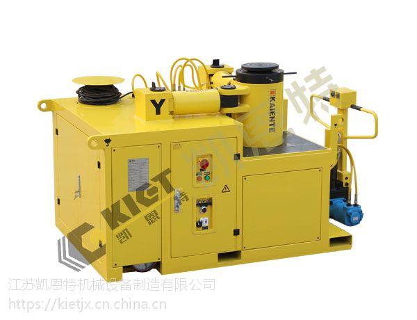 优质的三维调整液压设备 凯恩特生产销售