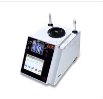 普天同创 JH90视频熔点仪(全自动半自动兼容科研级)