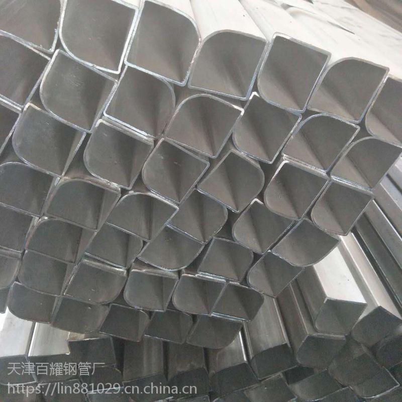 非标扇形管厂家、镀锌扇形管制造厂