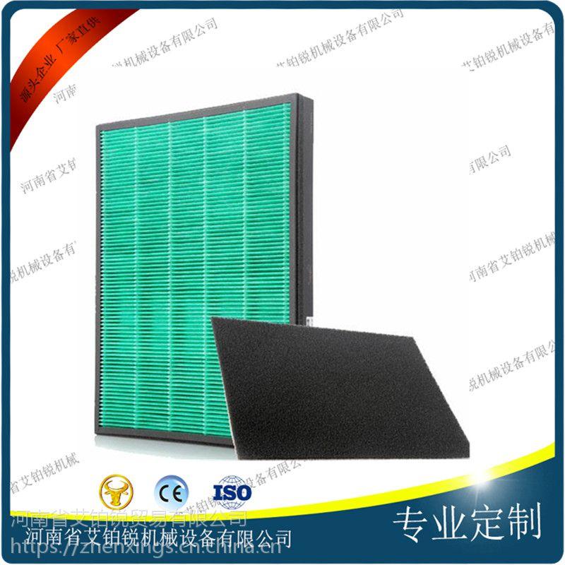 厂家直销 质量优质 初效板框滤 空气过滤器 初效过滤器 板框滤