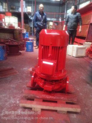 ISG40-250管道离心泵 不锈钢叶轮