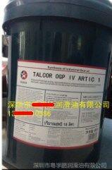 加德士全天候开式齿轮润滑脂TALCOR OGP IV ARTIC B包邮 180公斤