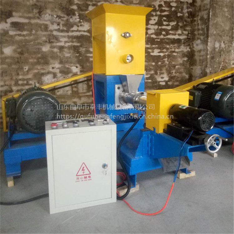 热销 狗粮制作机 玉米膨化设备流水线 漂浮水产饲料膨化机械设备 直销