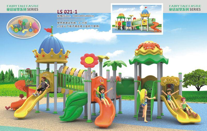 小博士滑梯厂家 幼儿园优质滑梯批发 其他儿童乐园