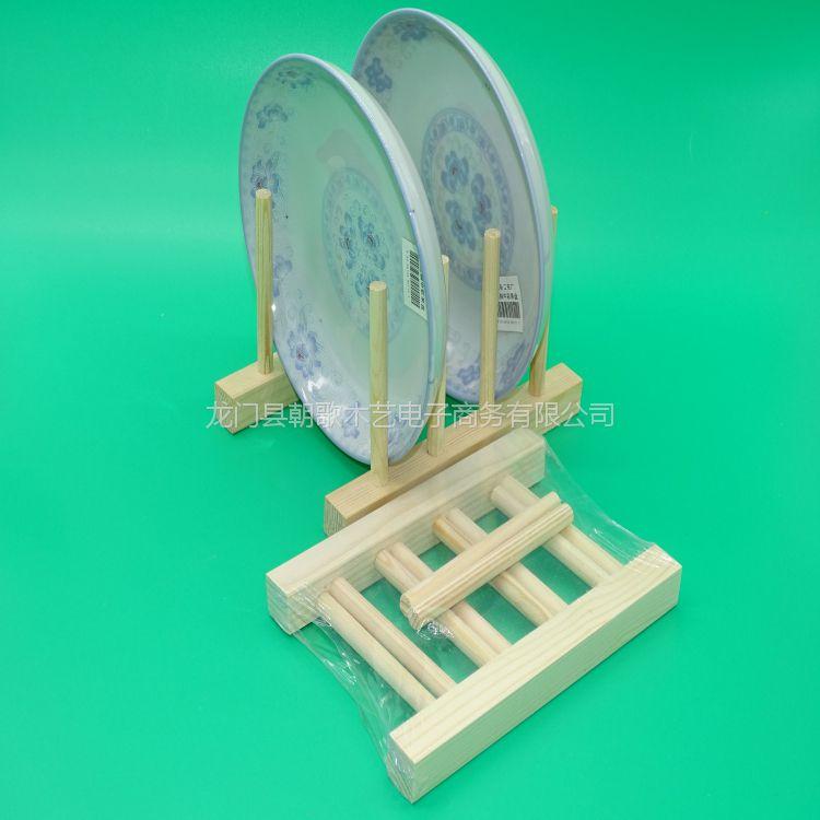 自产自销环保木制沥水架碗架小物展示架茶饼架实木架置物收纳架