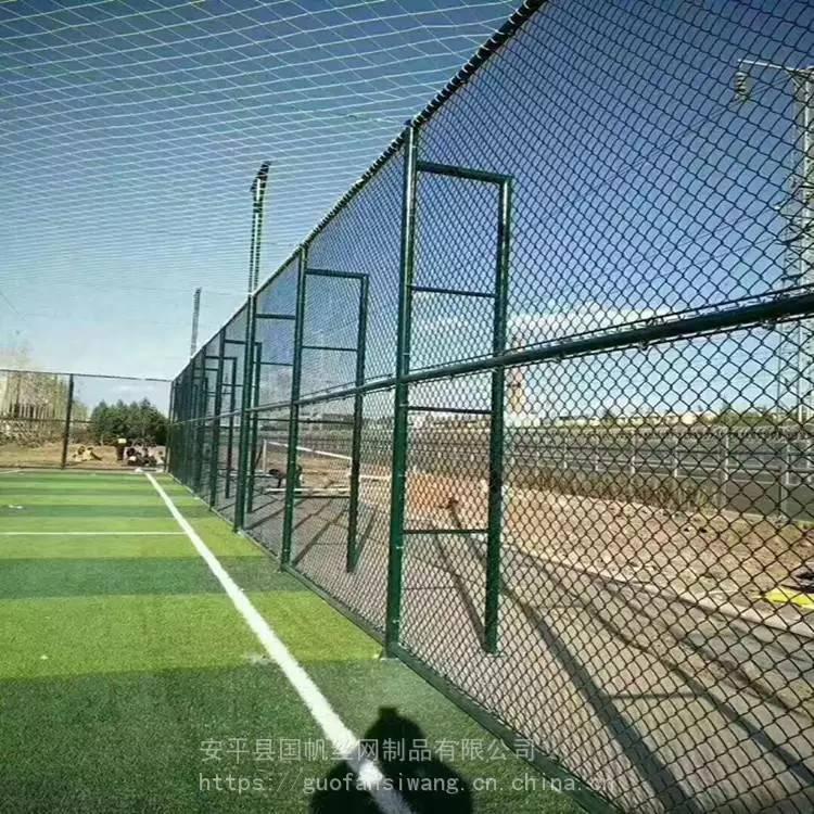 大品牌足球场护栏网哪家质量好 【国帆丝网】体育围网