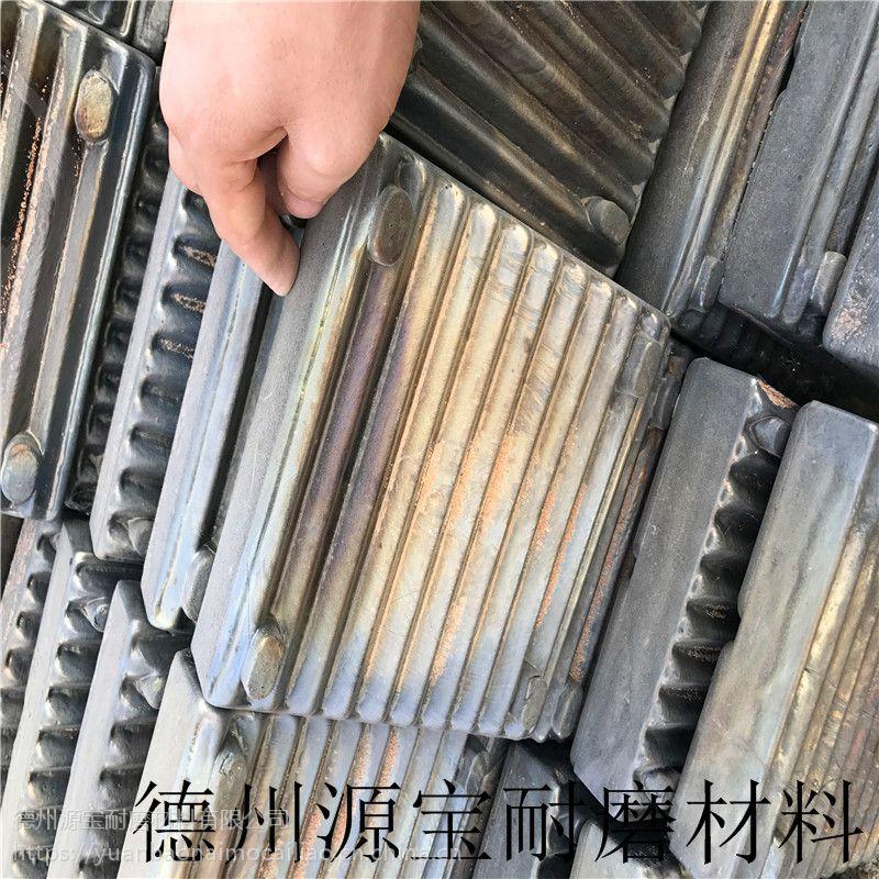 源宝加工定制 耐磨耐腐蚀摩擦系数低含量为99%玄武岩铸石板