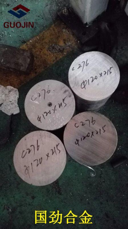 {戴南}(Monel 400焊管 )()