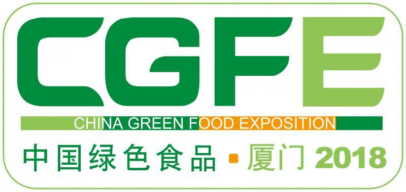 中国绿色食品博览会与中国国际有机食品博览会