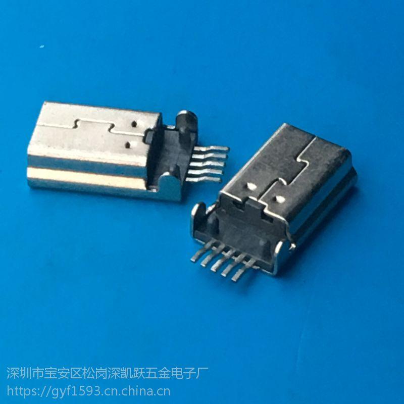 MINI USB连接器 5P 沉板式公头 加长针 带两个定位柱贴片SMT 黑胶