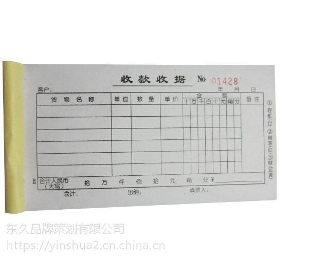 青岛酒水单本制作_青岛市点菜单定做 点菜单印刷