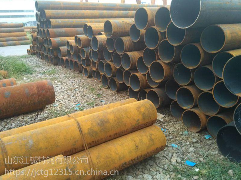 天津 480*65 厚壁无缝钢管,大量接单,周期短,质量好