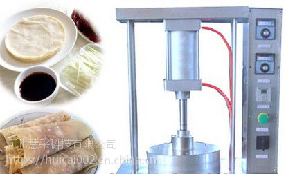 瑞金280型自动鸭饼机 压饼机 烙馍机 烙饼机 单饼机 小饼机 饼类成型全自动压饼机 商用鸭饼机 烤