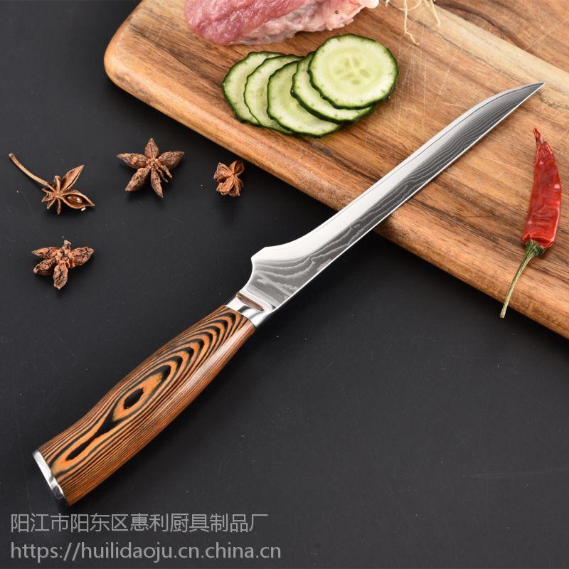 惠利6寸大马士革钢剔骨刀分割骨头肉刀削骨刀