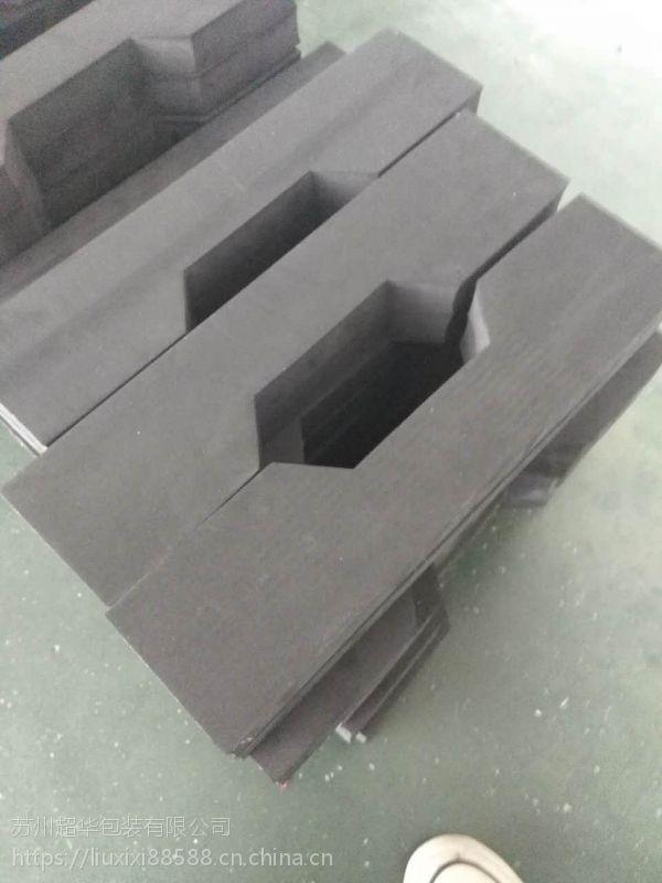 南通抗静电彩色eva泡棉 缓冲效果很好 厂家专业供应 可出口