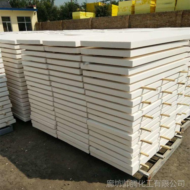 A级改性聚苯板销售价格 难燃材料