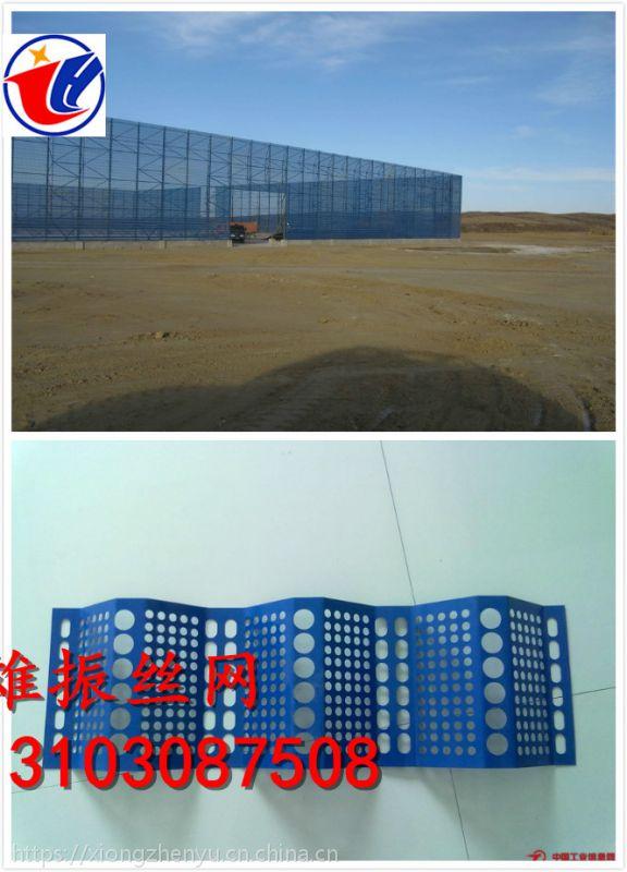 防风网 挡尘墙 煤厂防尘板