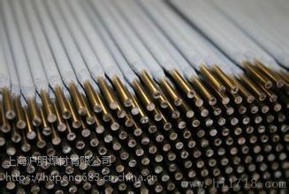 EDCr-A1-03堆焊焊条焊丝长治市EDCr-A1-03堆焊焊条焊丝