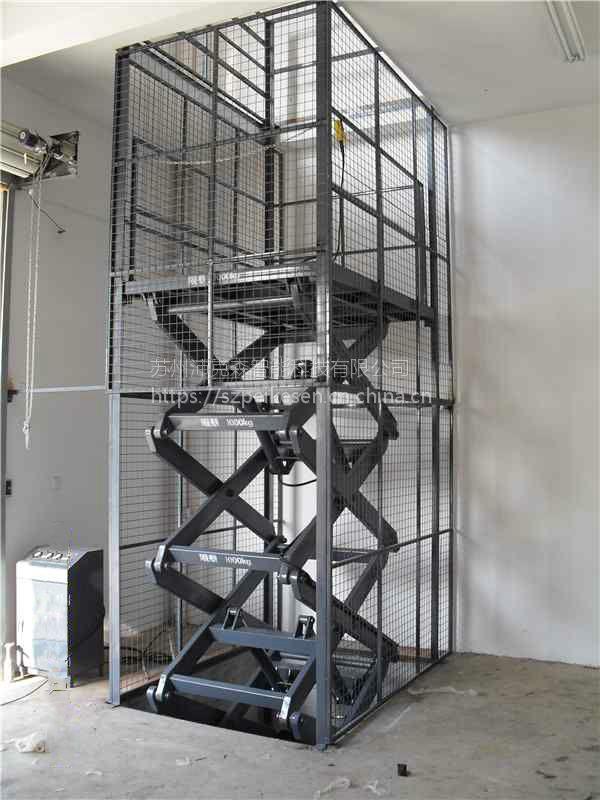 剪叉式货梯