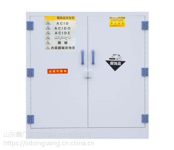 批发实验室专用PP酸碱柜化学品安全柜器皿柜试剂柜药品柜实验室家具生产厂家