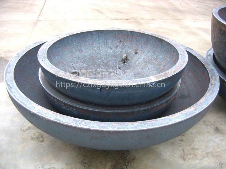 灵煊钢管1020碳钢半球形封头质量优良