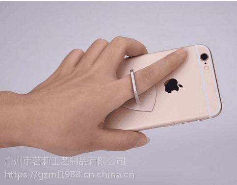 精美手机支架定做logo手机支架订制厂生产